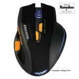 ARMAGEDDON AlienCraft IV G17 Gaming Mouse - Yellow