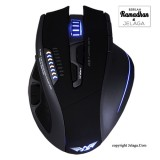 ARMAGEDDON AlienCraft IV G17 Gaming Mouse - Galactic Black