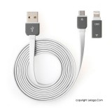J-Save Kabel USB 2 in 1 Micro to iPhone - White